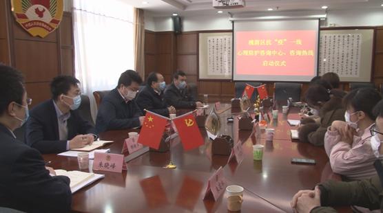 """槐荫区政协发起成立抗""""疫""""一线"""