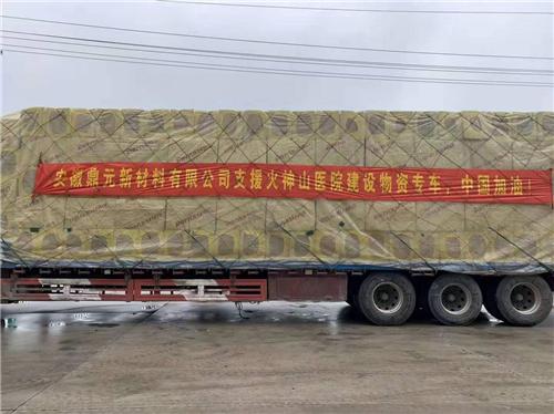 """滁州市琅琊区:非公企业和社会组织共筑疫情防控""""红色堤坝"""""""