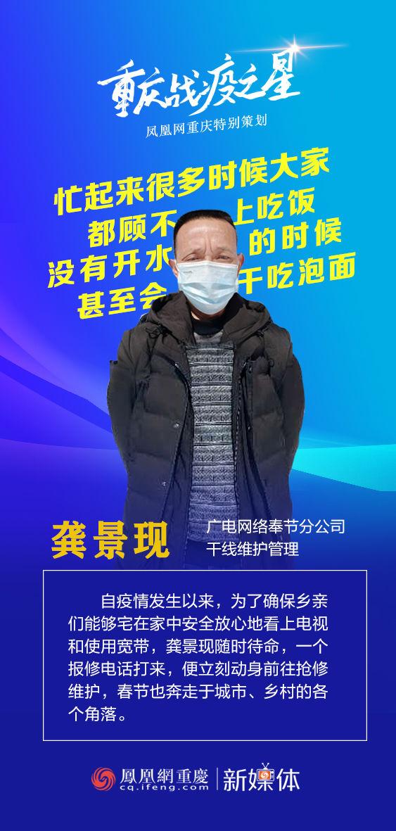 http://www.cqsybj.com/chongqingxinwen/99075.html