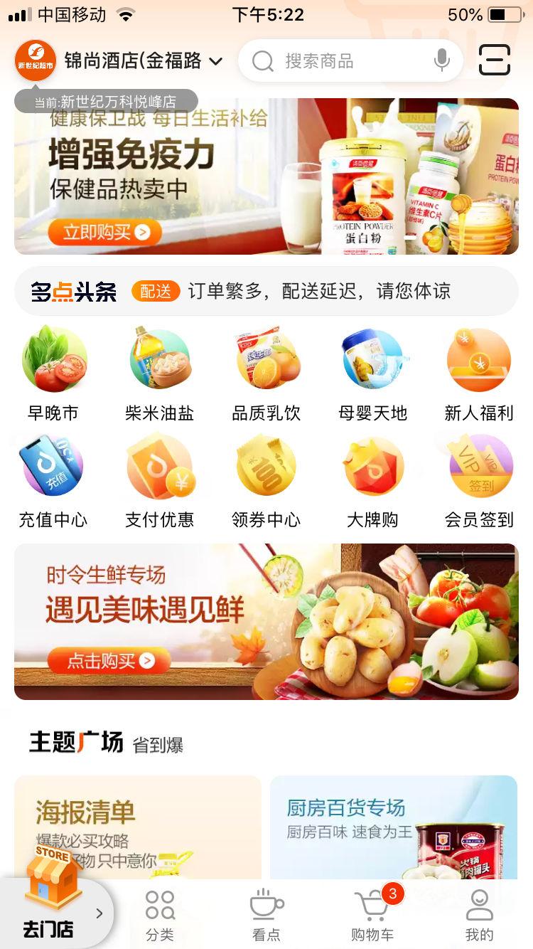 http://www.shangoudaohang.com/shengxian/293286.html
