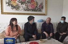 疫情防控|延安市领导慰问疫情防控一线医护人员家属