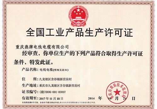 重庆市市场监督管理局等三部门发布疫情期间支持企业复工复产43条措施