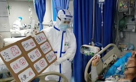 点菜式护理!江西援鄂护士手绘图解表和患者沟通