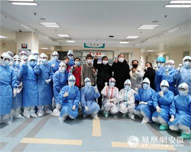 武汉7名患者出院 患者:感谢安徽医疗队