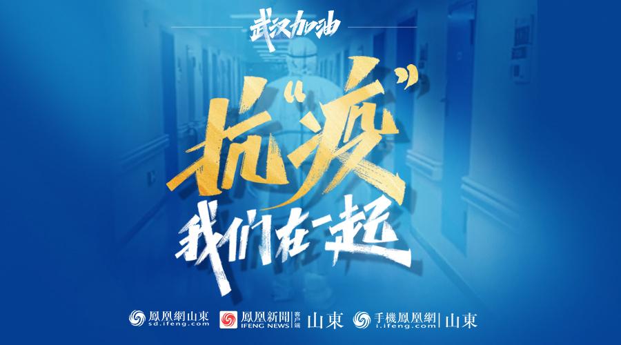 临沂市妇幼保健院护师张宁:疫情结束后,我想继续做一名志愿者,参与灾后重建工作