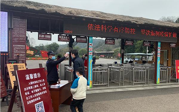 湖南韶山、动物园等景区开放 要求全程戴口罩游览