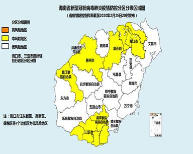 海南发布新版分区分级区域图:中风险地区12个,低风险地区14个