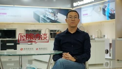 好太太电器杨东:疫情倒逼企业转型 市场需求推动自我更新