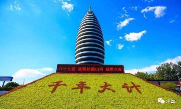 """功能前移 天津港打造雄安""""海上"""
