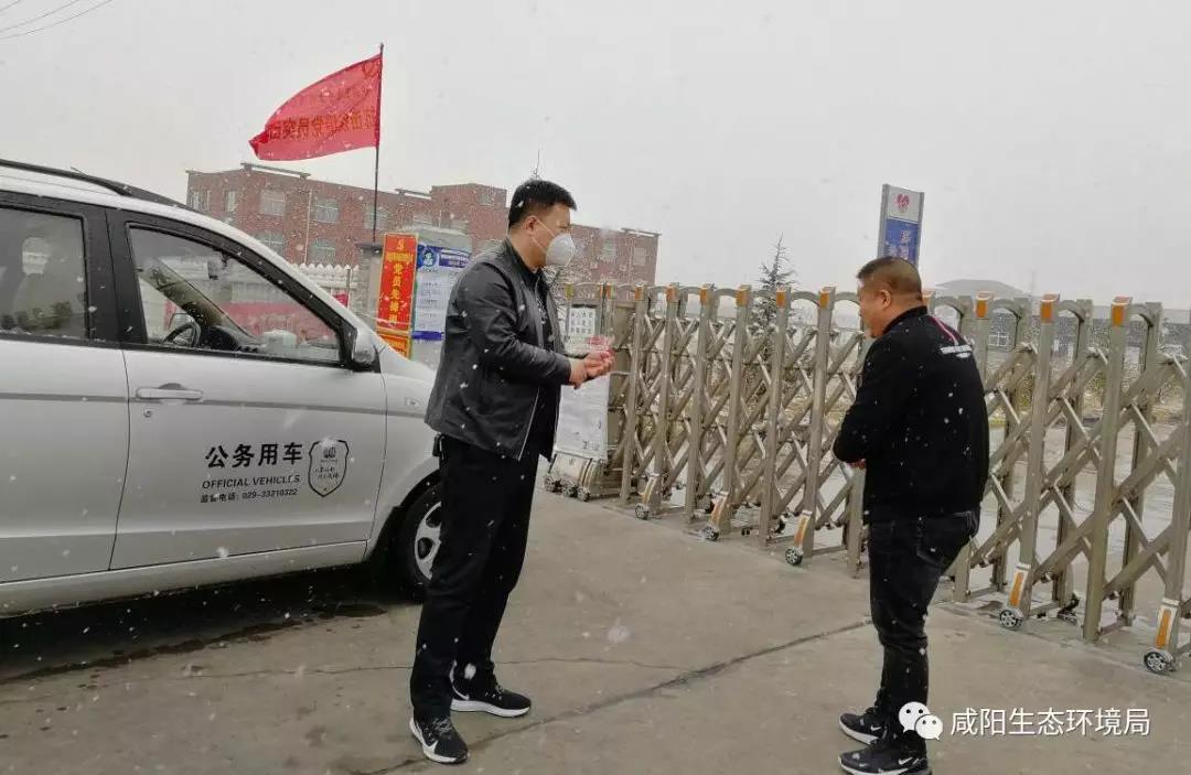 风雪咸阳市生态情况局淳化分局助力企业
