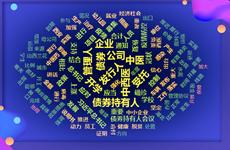 """陕西:防疫复工""""双线""""【war】役 请开足马力奋勇向前!"""