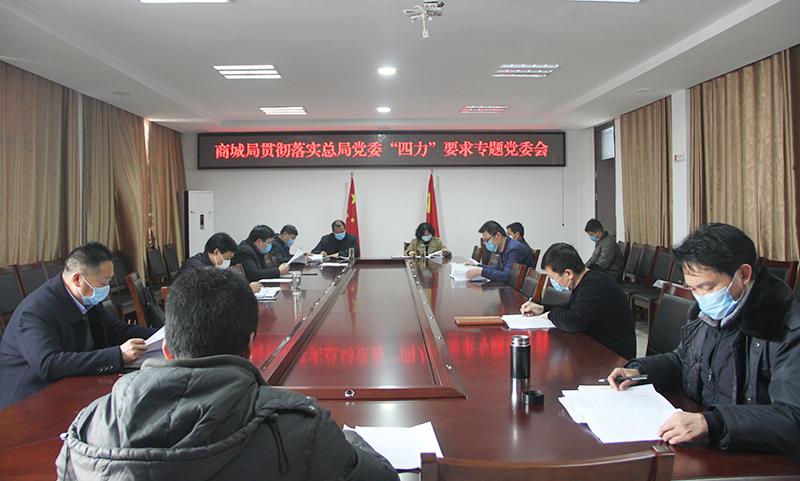 http://www.110tao.com/xingyeguancha/183879.html