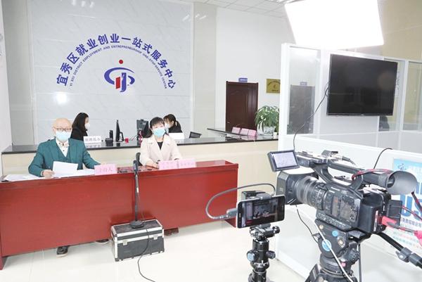 安慶:網絡直播招聘會