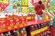 西安市场猪【meat】蔬菜价格下跌 食用【oil】、【egg】等保持稳定