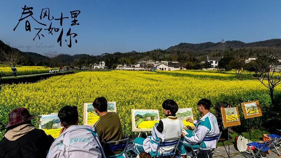 """""""百元玩转黟县"""" 宏村、西递等旅游景区"""