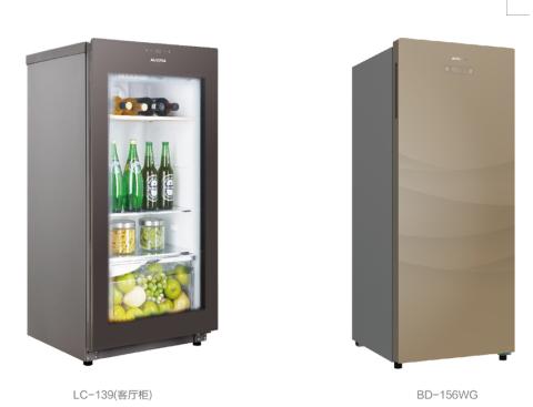 单身族生活标配首选澳柯玛这款迷你小冷柜