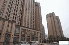 西安免收3个月公租房人才房租金 收缴租金时直接予以免收