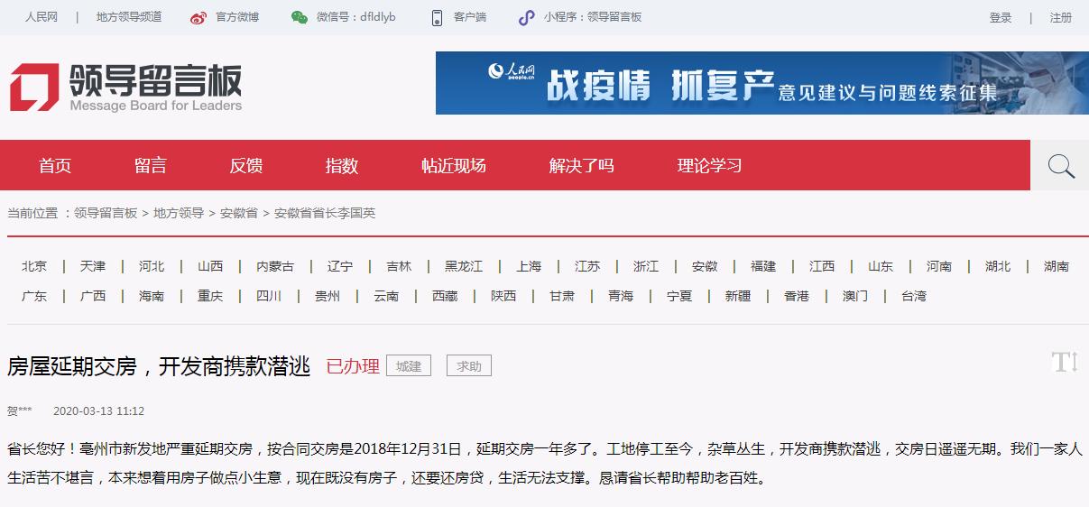 http://www.ahxinwen.com.cn/jiankangshenghuo/126990.html