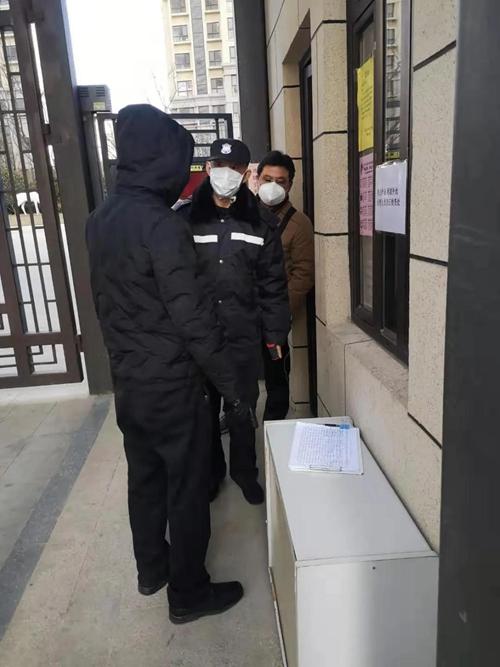 """坚守使命 中韩街道一名基层干部的""""疫情防控日志"""""""
