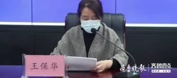 关于市直学校开学,菏泽市教育局召开重要会议