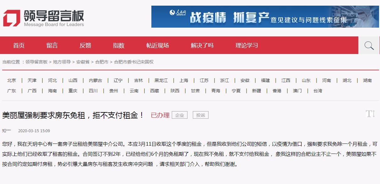 http://www.ahxinwen.com.cn/jiankangshenghuo/129909.html