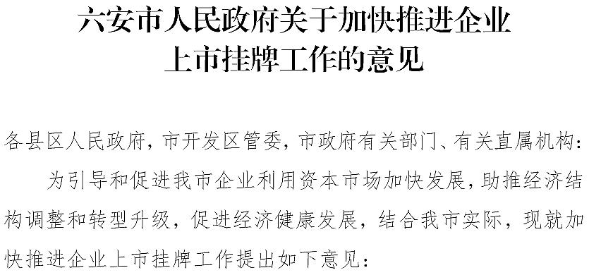 http://www.ahxinwen.com.cn/shehuizatan/129624.html