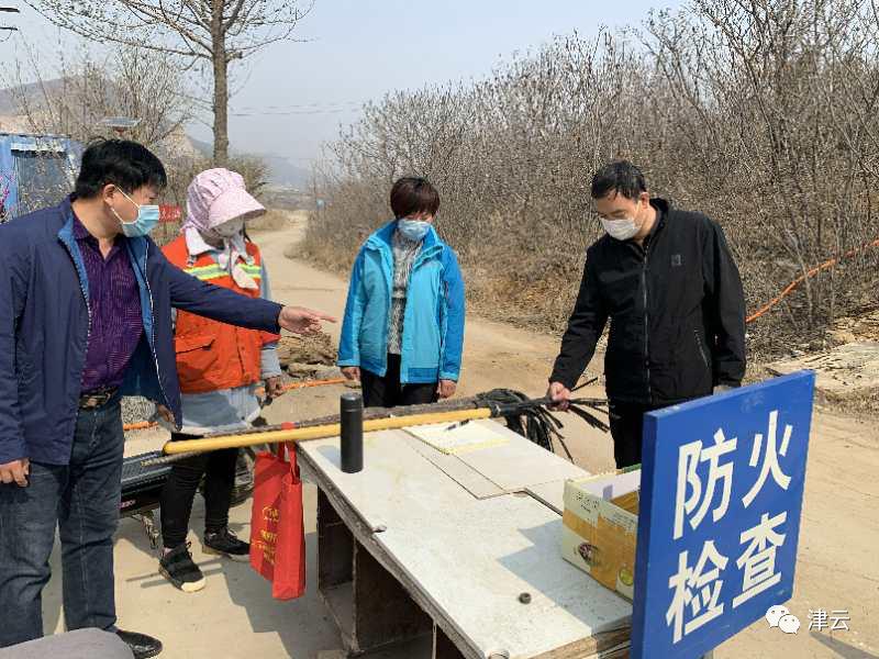 http://www.edaojz.cn/tiyujiankang/554825.html