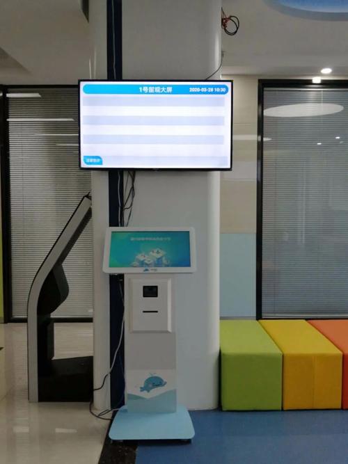 铜陵市义安区:乡镇卫生服务中心开通物联网+预防接种门诊