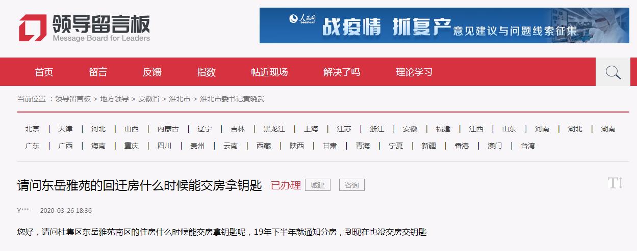 http://www.ahxinwen.com.cn/kejizhishi/133928.html
