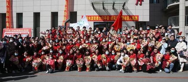 辽宁省人民医院医疗队员结束隔离