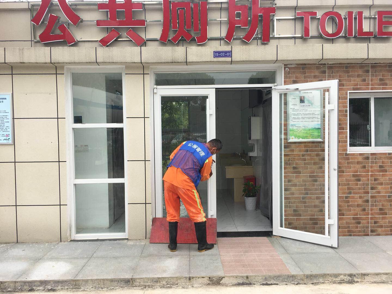 武汉最豪华的地方图片