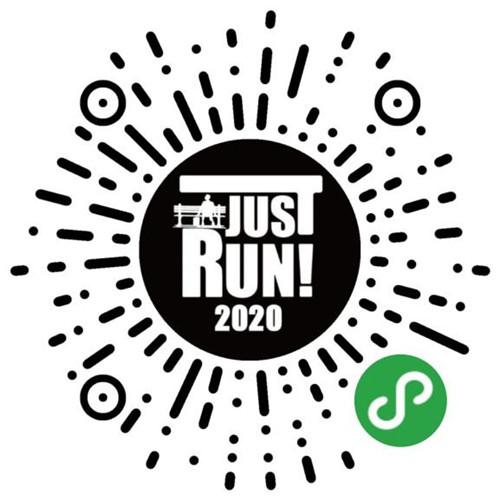 """""""Just Run!寻找城市阿甘""""全国征集! 龙腾假期"""