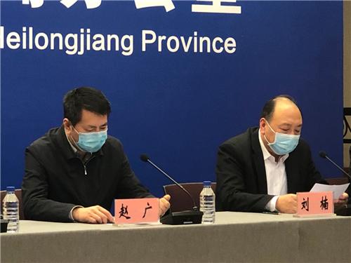 4月15日哈尔滨市新增新冠肺炎病例有关情况通报