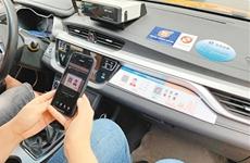 """助力疫情防控优化服务质效  智慧码让出租车""""触网""""转型"""
