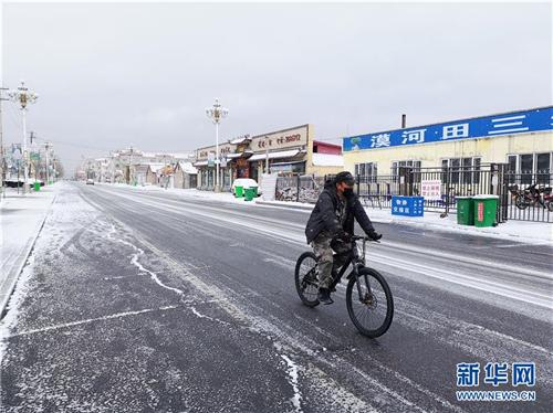 黑龙江漠河:谷雨节气迎来大雪