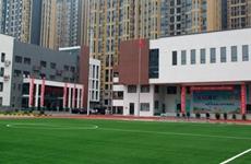 西安今年统筹10亿元重点提升202所公办学校办学质量
