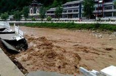 陕西省发布2020年汛期全省自然灾害趋势分析报告
