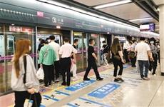 """""""五一""""西安地铁运乘客近千万乘次 单日客运量重回200万大关"""