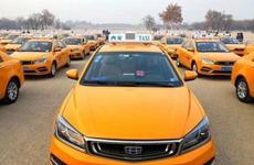 西安出租车5月承包费继续减免 五轮减免金额将达1.6亿元