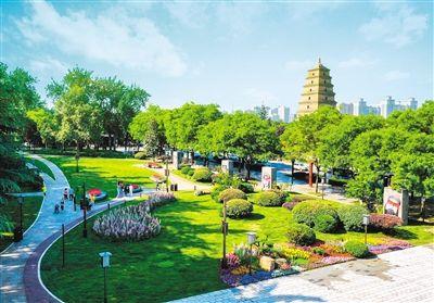 彰显园林遗址文化大雁塔周边两公园颜值大提升