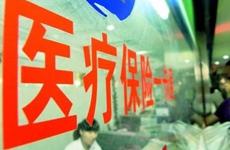 省医保局:陕西省开通城乡居民医保参保缴费补办窗口