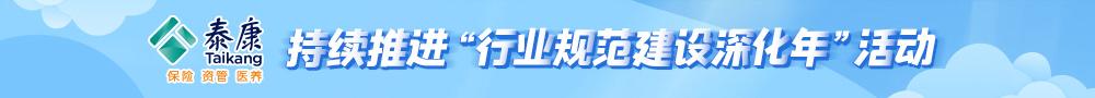 通栏04-2