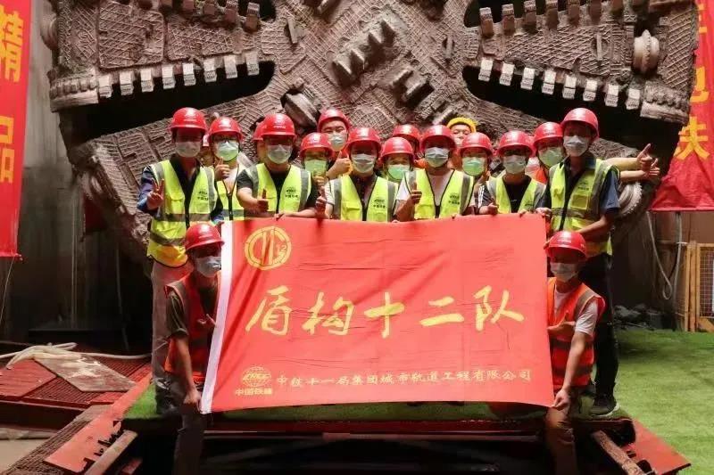 广州地铁7号线顺德段今年7月全线贯通!佛山地铁三号线也有新进展!