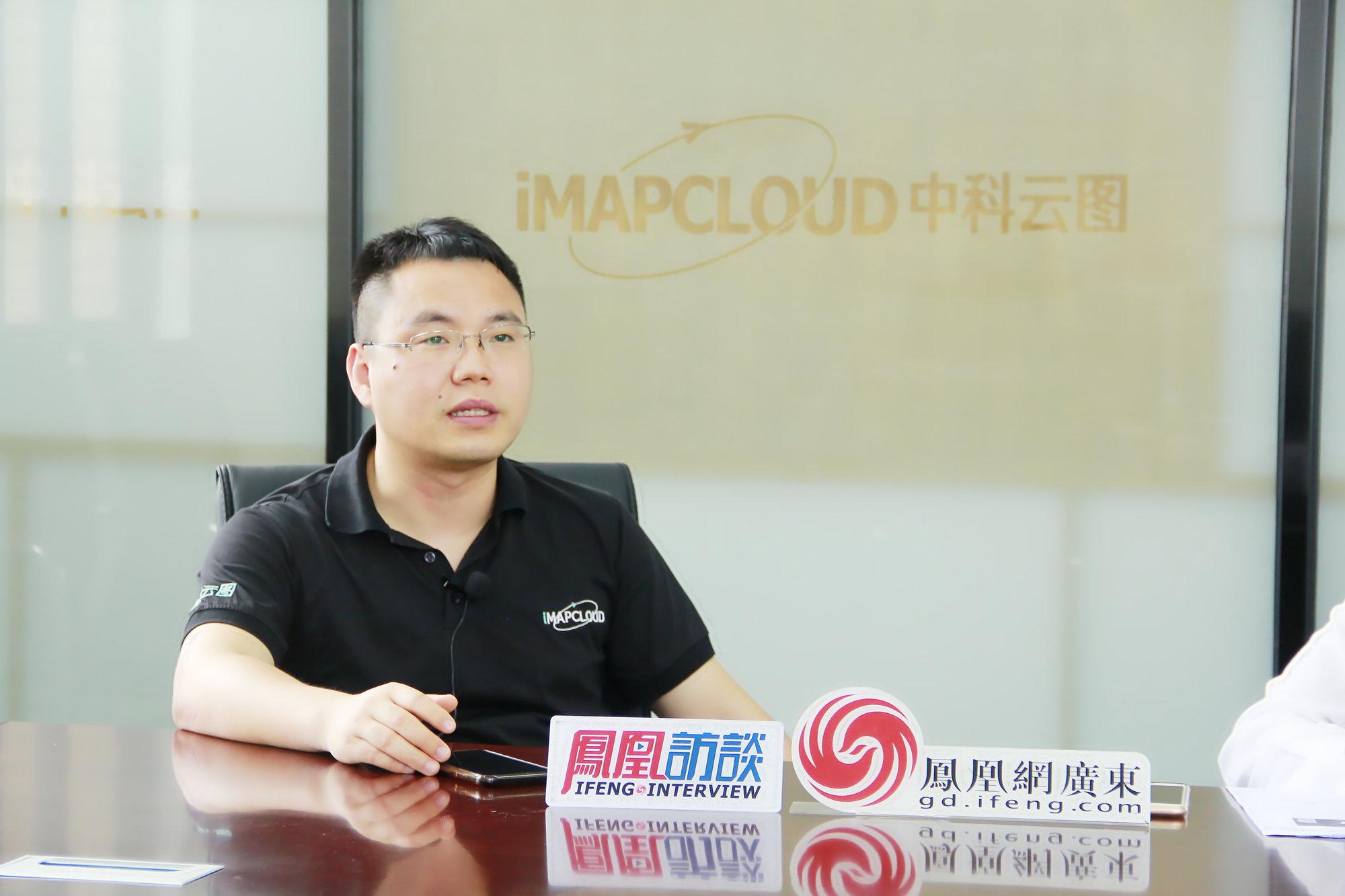 潘屹峰:丹灶镇将引领5G智能化城市网格管理