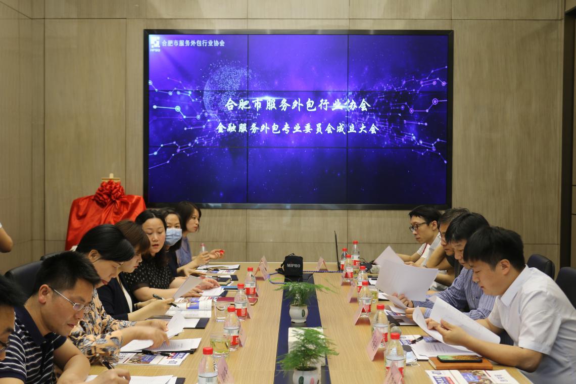 http://www.ahxinwen.com.cn/anhuifangchan/159126.html