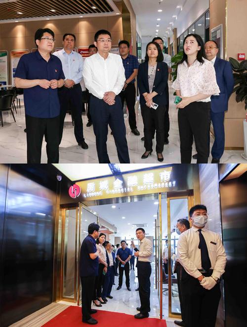 广州蚂蚁历城金融超市开业暨资本 强区工程启动