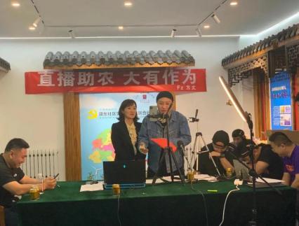 """龍口市流程再造探路""""網紅經濟"""""""
