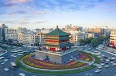 西安、宝鸡、延安、汉中四市联动 多项活动点亮中国旅游日