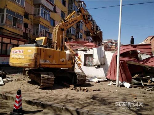哈市重点整治老旧小区违法建设及城市疮疤建筑7大类违建