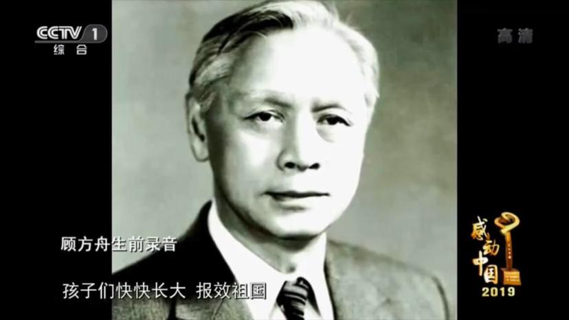 """顾方舟获""""感动中国""""人物   宁波海曙办"""